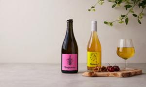 SPECIAL PRICE [WINE]