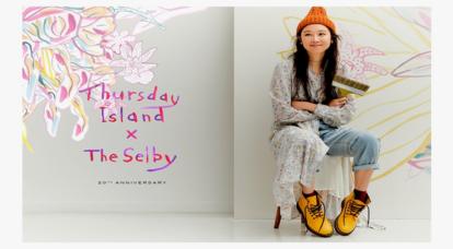 Thursday Island_강남점