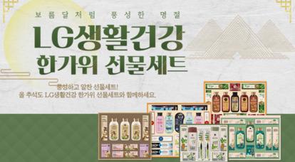 목우촌/리튠 2020년 추석 선물세트