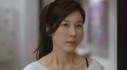 스와로브스키 X 18어게인 드라마 속 김하늘 아이템
