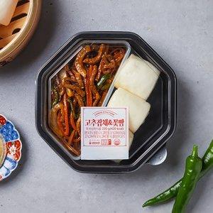 1001 중국요리