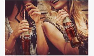 코카콜라 구매증정 행사 1만2천원 이상 구매혜택