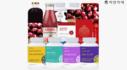 10월 자연지애 쓱 ~ 데이!  타트체리,초유단백질,석류 포스트바이오틱스 유산균,비타민