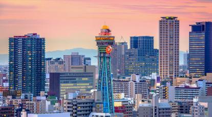 tr,iip 티웨이항공 도쿄/오사카