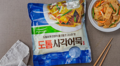 HMR 식품 기획전