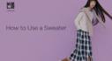 빈폴레이디스 How to Ues a Sweater