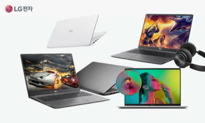 LG 노트북 BEST 인기 상품을 한눈에!