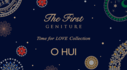 오휘 Time For LOVE Collection