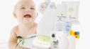 초보 엄빠를 위한 추천 육아템 베이비&키즈 BEST목욕용품! 목욕&위생용품 출산선물 추천!