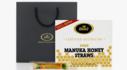 고품격 프리미엄 선물세트 호주 Bee2 마누카꿀스틱 MGO 550+
