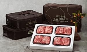 강강술래, 그리고 요리/젓갈/반찬 선물세트