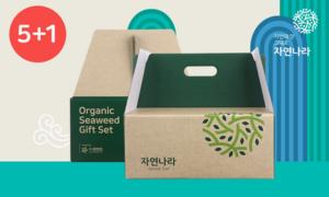 5+1 유기농 광천김 선물세트 사전예약 미리미리 준비하세요