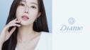 TO BE ICONIC 아이코닉D컬렉션 신상품출시!