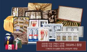 쓱머니적립 설선물세트 수산물선물세트 버섯선물세트