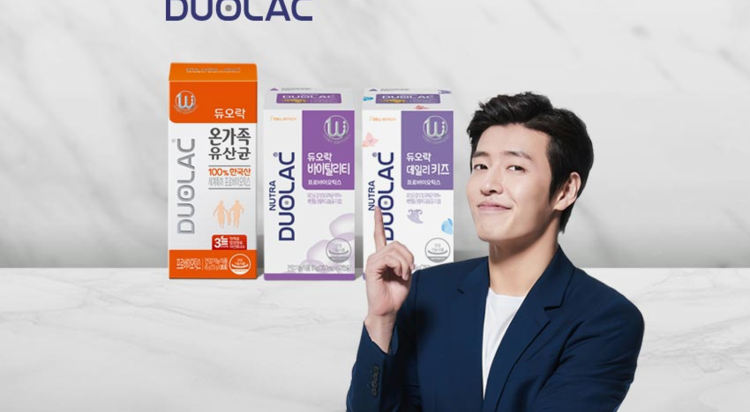 듀오락 신년맞이 온가족 장건강 기획전