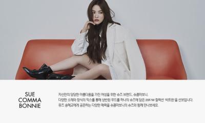 [슈콤마보니] 송혜교's pick