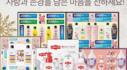 미리준비하는 애경선물세트 위생용품/샴푸 헤어세트