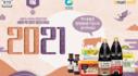 청정원&종가집 5천원 즉시할인! 3.5만원↑구매시