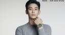 미도(MIDO) X 배우 김수현 2021 첫 신제품 오션스타 200C