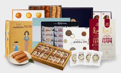 2021년 설에는 베이커리/떡/HMR 선물세트 명절 음식까지 한번에!