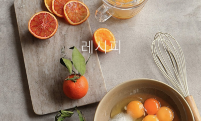 ZARA HOME 레시피 컬렉션 KITCHEN & DINING