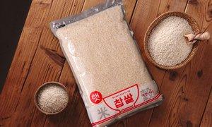 신선한 쌀 여기서 쓱- 금주의 양곡행사