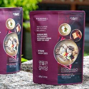 0225 대한민국 갈비탕 브랜드대전