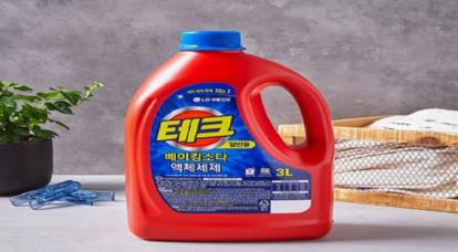 우리집 향기가득~ 세제/섬유유연제 행사★