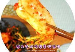 총각김치 아삭아삭한 총각김치 맛있게 담는법