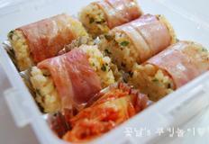 베이컨 김치말이 밥