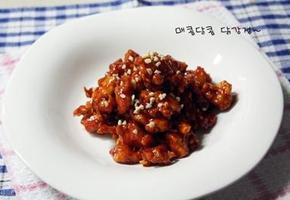매콤달콤 닭강정