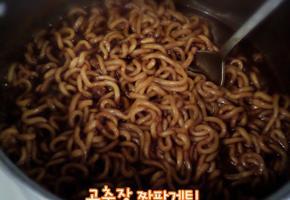 [해외자취Cook.feel通]191. 고추장짜파게티 레시피 (색다른 라면요리)