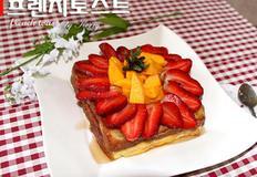 딸기와 망고가 듬뿍~~딸기 망고 프렌치 토스트 만들기