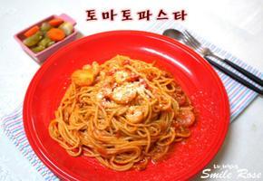 토마토파스타~이탈리아 정통 토마토파스타 집에서 즐겨보세요