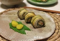 가지샐러드김밥 & 두부샐러드 & 가지삼각주먹밥