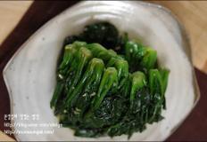 (일본식시금치무침) 깔끔한 맛, 군더더기 없는 맛의 시금치 무침