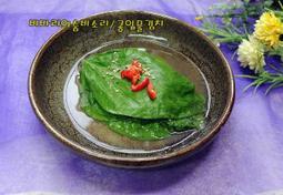 여름별미 콩잎물김치