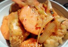 [해외자취Cook.feel通]332. 치킨깐풍기 레시피 (먹다남은치킨/치킨재활용/통닭재활용/깐풍기)
