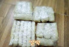 [해외자취Cook.feel通]53. 쌀가루떡 만들기(쌀떡 레시피)