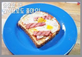 아침식사대용으로 좋은 햄치즈식빵