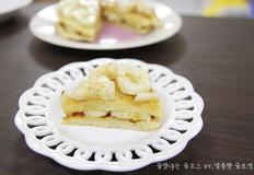 멍든 바나나 활용 바나나 팬케이크 만들기 :-)