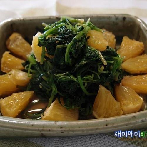 (봄나물요리)오렌지비름나물무침:샐러드같은 나물무침