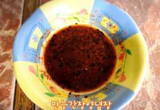 [해외자취Cook.feel通]315. 만능간장양념장 (콩나물밥양념장/전간장양념장/간장비빔밥용)