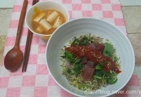새콤달콤 참치회덮밥 만들기
