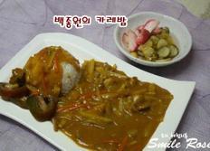 백종원의 카레밥~양파가 갈색이 날때까지 볶아주는것이 팁~~!~