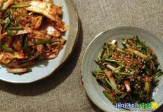 배추한포기 맛김치와 미나리김치