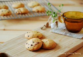 초코아몬드 쿠키
