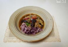 아로니아밥과 가지덮밥