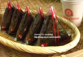 삼각김밥 만들기