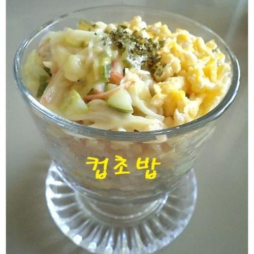 (초밥도시락)컵초밥/소보로초밥